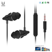 UIISII Handsfree F108, Black