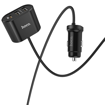 HOCO - Z35 CAR CHARGER WITH EXTENDER 3 USB AND TYPE C 42W BLACK